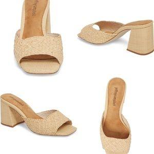 Jeffrey Campbell Women's Mélange Raffia Sandals